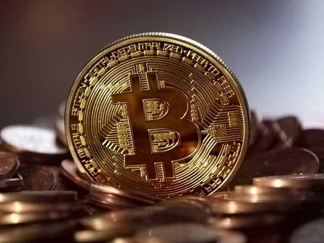 bitcoin, bitcoin price, buy bitcoin, bitcoin wallet,bitcoin mining,